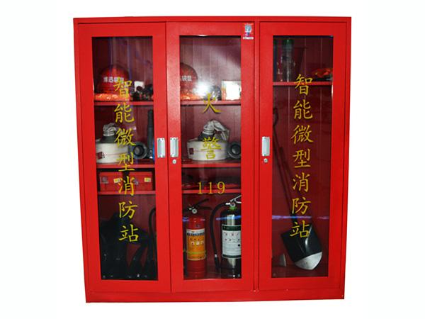 智能微型消防柜